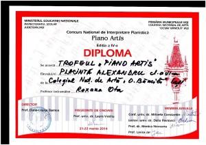 diploma16