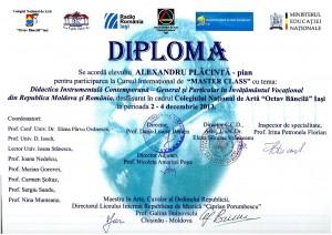 diploma26